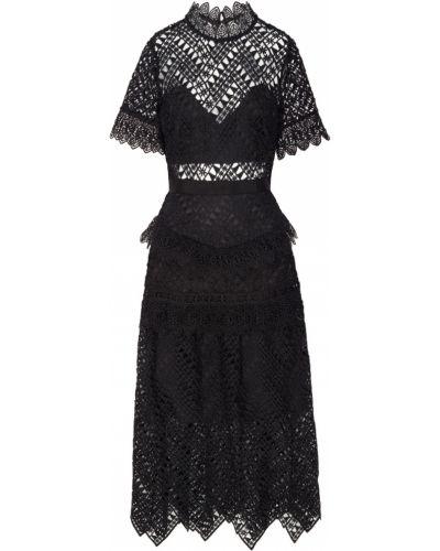 Коктейльное платье приталенное с оборками Self-portrait
