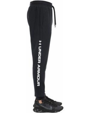 Спортивные брюки с карманами свободного кроя Under Armour
