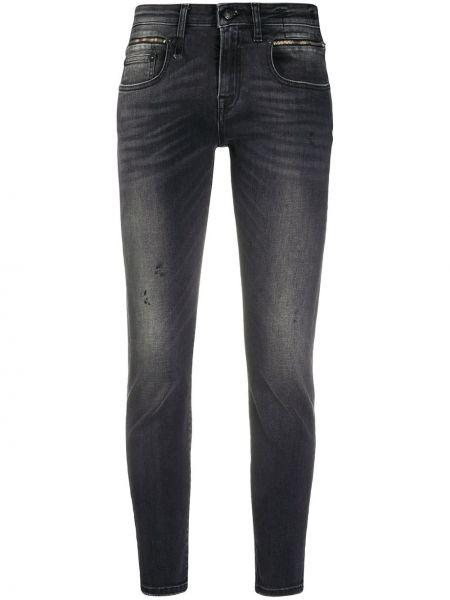 Серые джинсы-скинни с карманами на молнии R13