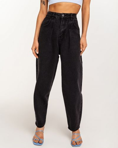 Облегченные черные джинсы Befree