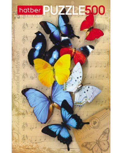 Бабочка детский набор Hatber
