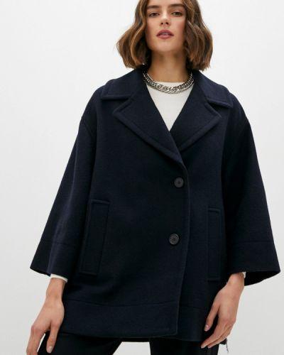 Синее пальто Bikkembergs