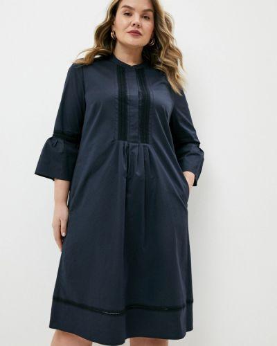 Синее платье-рубашка Elena Miro