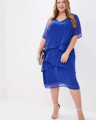 Вечернее платье весеннее синее Ulla Popken