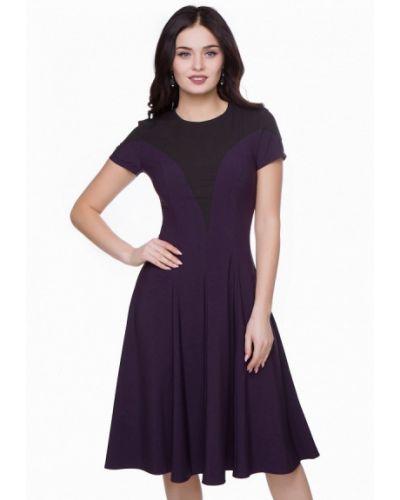 Фиолетовое коктейльное платье Grey Cat