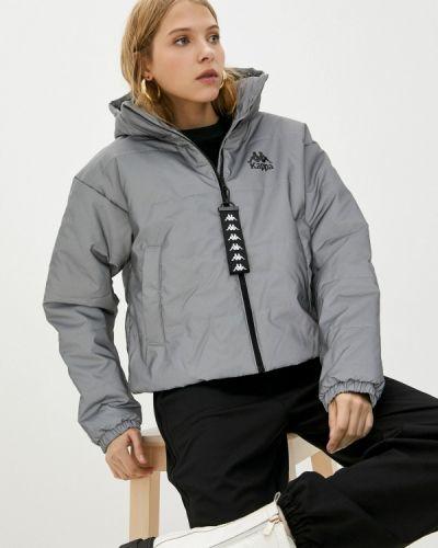 Утепленная куртка - серая Kappa