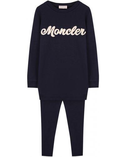 Спортивный костюм синий Moncler Enfant
