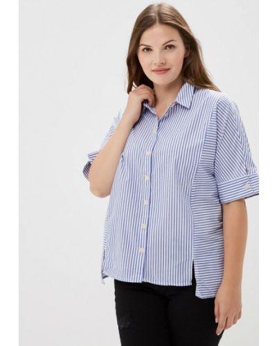 Синяя рубашка с коротким рукавом Violeta By Mango