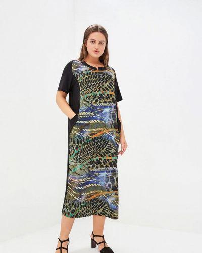 Платье осеннее зеленый Артесса