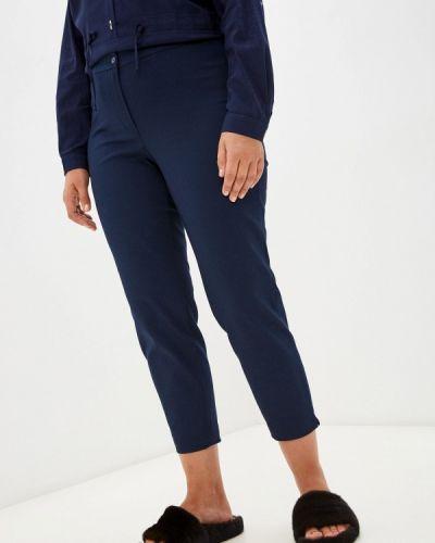Синие зауженные брюки Silver String