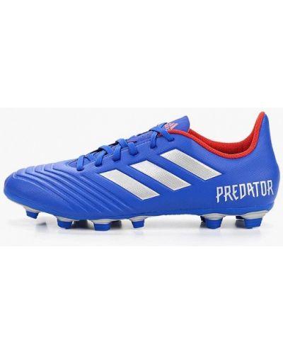 Бутсы синий Adidas