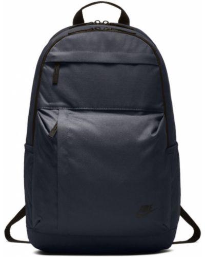 Серый рюкзак с отделениями Nike