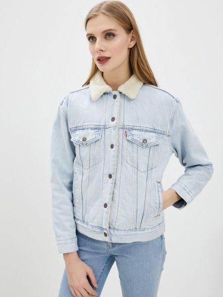 Джинсовая куртка весенняя Levi's®