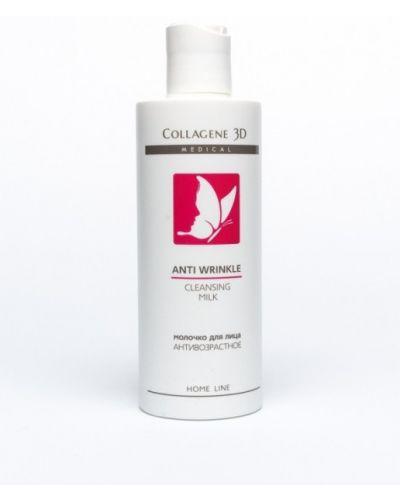 Лосьон для ног Medical Collagene 3d