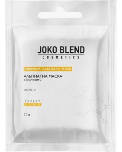 Белая маска для лица Joko Blend
