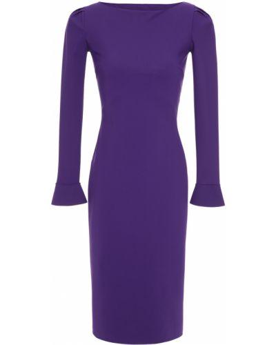 Плиссированное платье - фиолетовое Chiara Boni La Petite Robe