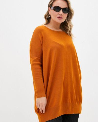 Оранжевый джемпер Zizzi