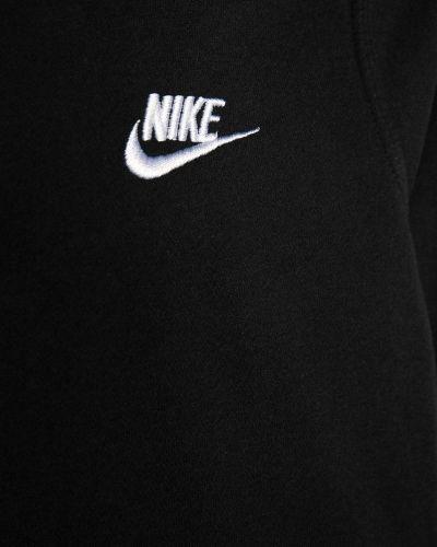 Кофта Nike Kids