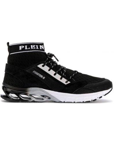 Кожаные кроссовки - белые Plein Sport