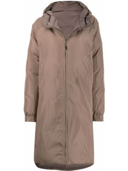 Стеганое пальто двустороннее айвори с перьями на молнии Max Mara