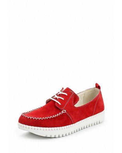 Красные ботинки из нубука Zenden Comfort
