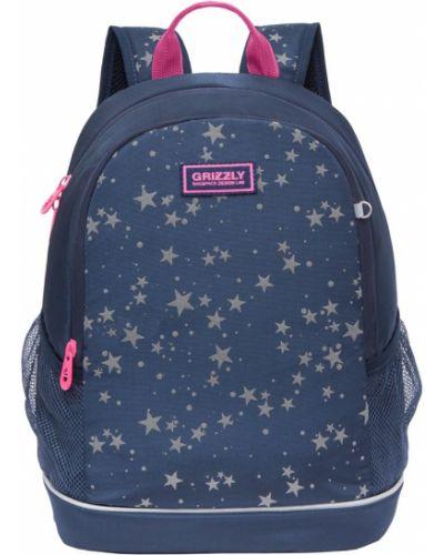 Школьный синий ранец на бретелях с карманами Grizzly