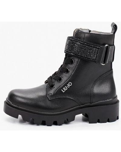 Кожаные черные ботинки Liu Jo