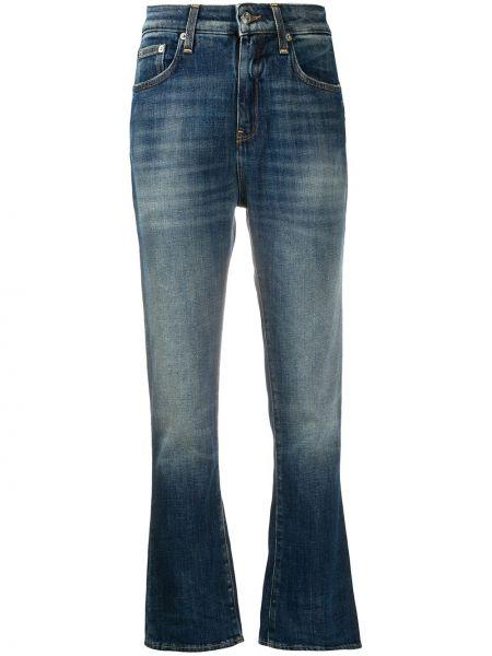 Ватные хлопковые синие укороченные джинсы стрейч Department 5