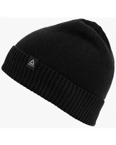 Черная шапка осенняя Reebok