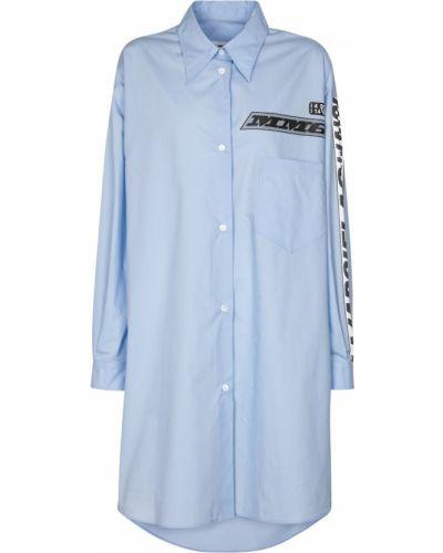 С рукавами синее платье-рубашка в полоску Mm6 Maison Margiela