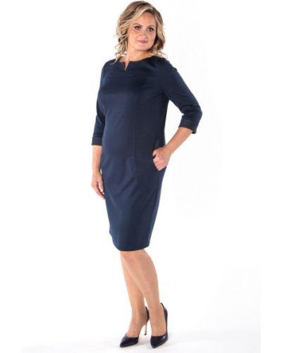 Платье макси в полоску из вискозы Virgi Style