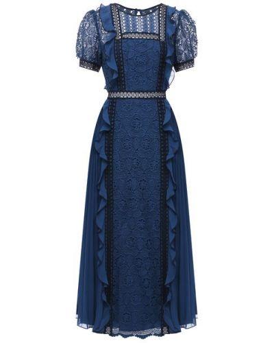 Синее платье с подкладкой Self-portrait