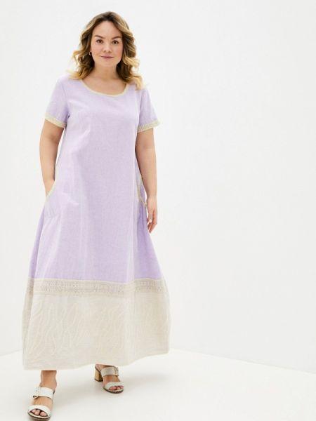 Повседневное платье весеннее фиолетовый Savosina