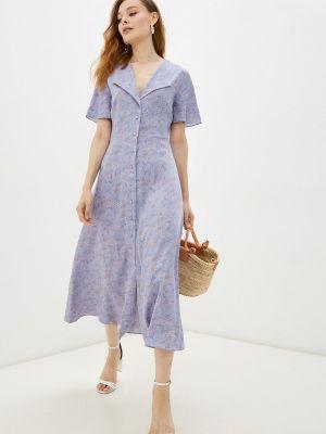 Прямое платье - фиолетовое Moru