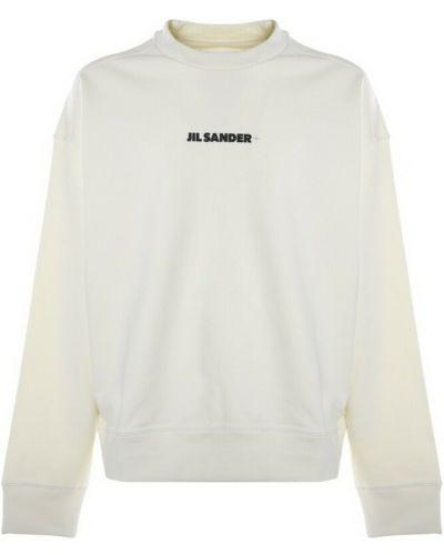 Beżowy sweter Jil Sander