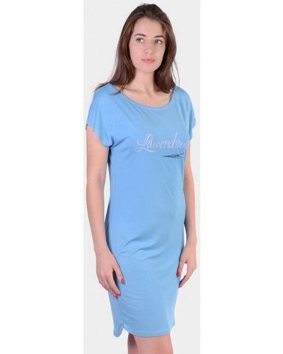 Домашнее платье N.el.