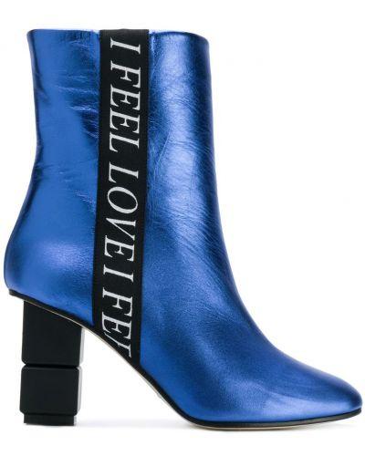 Синие кожаные ботильоны Marc Ellis