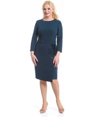 Платье миди на молнии платье-сарафан Merlis