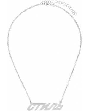 Ожерелье серебряный Heron Preston
