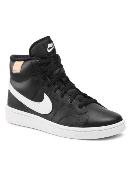 Półbuty skórzane casual - białe Nike