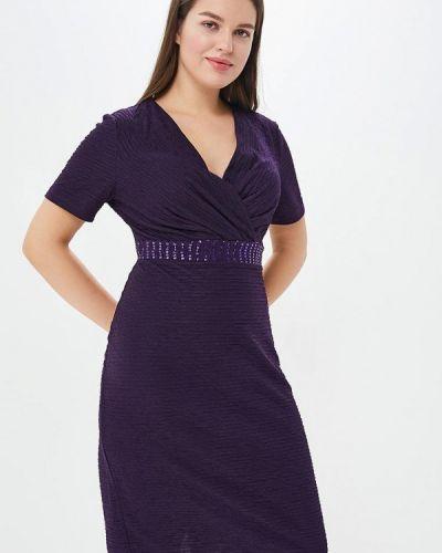 Фиолетовое платье миди Lina