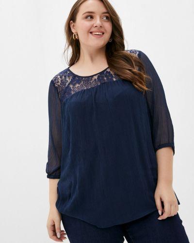 Синяя кружевная блузка Junarose