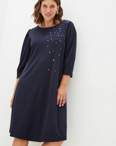 Синее повседневное платье Silver String