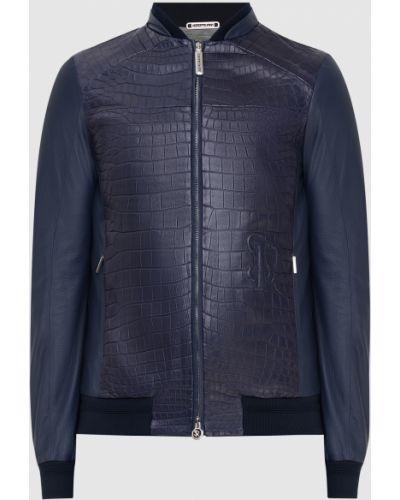 Синяя кожаная куртка Stefano Ricci