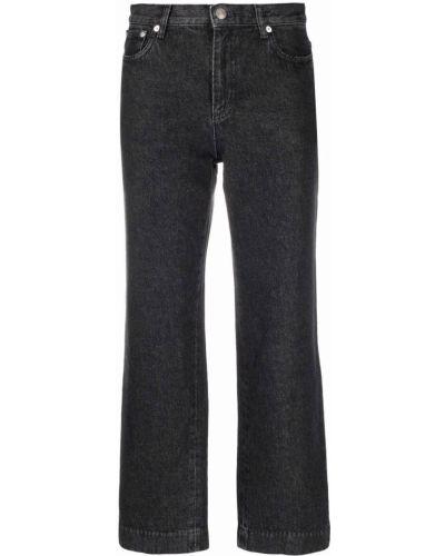 Укороченные классические брюки - черные A.p.c.