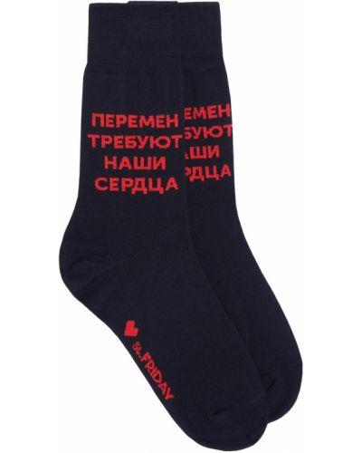 Хлопковые черные носки с надписью Artem Krivda