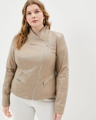 Бежевая кожаная куртка Le Monique