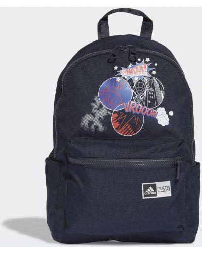 Белый рюкзак с карманами Adidas