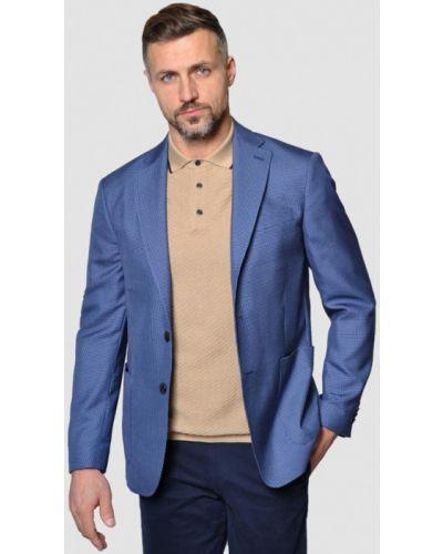 Пиджак - синий Arber