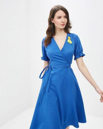 Платье с запахом синее Maison De La Robe